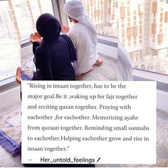 Beautiful Islamic Quotes On Life Islamic Quotes On Marriage, Muslim Couple Quotes, Cute Muslim Couples, Muslim Love Quotes, Love In Islam, Beautiful Islamic Quotes, Religious Quotes, Islamic Qoutes, Marriage In Islam