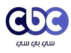 قناة سي بي سي الفضائية بث مباشر Cbc Channel ايجي مودرن Vimeo Logo Tv Online Free Logos