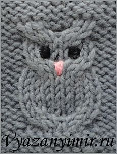 Little Salon Cat Free Knitting Pattern Knitting pattern owl - small balcony ideasKnitting pattern Owl / Owl Knitting pattern knit and crochetKnit Ying Yang Kitty Cat Socks Free Knitting Pattern - SarahKnit Ying Yang Kitty Owl Knitting Pattern, Owl Crochet Patterns, Owl Patterns, Knitting Stitches, Knitting Needles, Free Knitting, Stitch Patterns, Afghan Patterns, Knit World