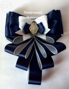 Risultati immagini per moños victorianos Ribbon Jewelry, Ribbon Art, Fabric Ribbon, Ribbon Crafts, Ribbon Bows, Fabric Flowers, Ribbons, Women Bow Tie, Barrettes