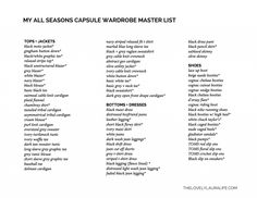 all seasons capsule wardrobe list
