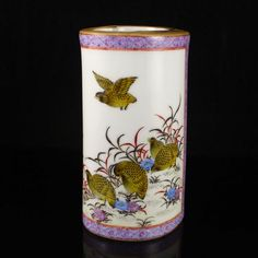 Chinese Qing Dy Gilt Edge Famille Rose Porcelain Brush Pot w Jiaqing Mark