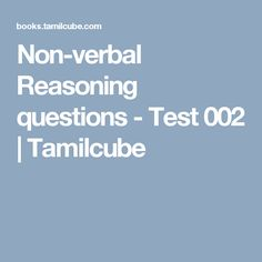 Non-verbal Reasoning questions - Test 002 | Tamilcube