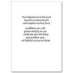 Blessings for a special priest priest birthday card bdat priest happy birthday to a special priest birthday card for priest card ideas birthday birthday m4hsunfo