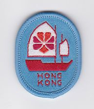 GIRL SCOUTS (GUIDES) OF HONG KONG - GIRL SCOUT HK EMBLEM Patch