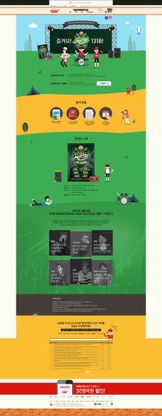 Ui Ux Design, Flat Design, Promotional Design, Event Design, Ecommerce, Infographic, Banner, Landing, Apps