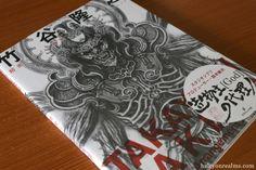Takayuki Takeya Drawings & Design Book