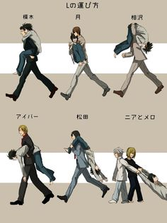 ryuzaki-san saved to Death NotePin924AJSKAOKZDJDJAKZKXJXJJDSJ I AM SO DEAD OH MY FUCKING HEART IT HURTS SO BAD WHAT THE ACTUAL OHMYGOOODDD, LOOK AT NEAR AND MELLO PULLING L, MY LITTLE BABIES I AM GONNA CRY, IS THIS HEAVEN