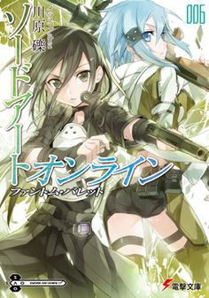 Sword Art Online Volume 6