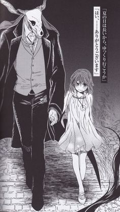 Elias Ainsworth and Chise Hatori. The Ancient Magus' Bride Mahou Tsukai no Yume Manga Anime, Manga Art, Kore Yamazaki, Manga Romance, Elias Ainsworth, Chise Hatori, Hotarubi No Mori, Tamako Love Story, The Ancient Magus Bride