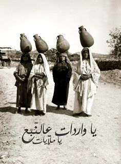 فلسطين Palestinian water carriers
