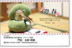 【蛇が書道】器用に筆をもって書道をするヘビのぬいぐるみの写真年賀状です。手芸の柔らかさと温かさが感じられる素敵な写真です。  http://nenga.templatebank.com/craft/item_snake-practise-penmanship-casual/