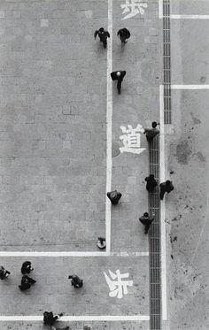 Ikko Narahara: Marunouchi, (from the series: 'Tokyo the '50s'), 1954-1958
