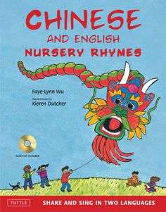 In Chinese and English Nursery Rhymes, an innovative collection of favorite rhymes are put in pairs—one from China and the next in English—to show how the things that kids love are the same, no matter where in the world they live. Whether your native language is English or Chinese, you can learn the rhymes along with your children. Just follow the words on the page, or play the CD and sing along!