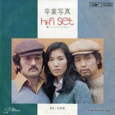 ハイ・ファイ・セット - 卒業写真 のレコード買取ます。中古レコード買取りならスノー・レコードへ。ご不要の中古LPレコード買い取ります。