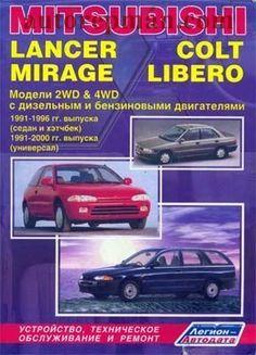 download free mitsubishi pajero mini pajero junior 1994 1998 rh pinterest com Mitsubishi Lancer 1995 2006 Mitsubishi Lancer