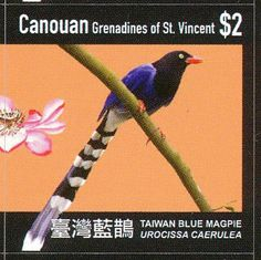Taiwan Blue Magpie stamps - mainly images - gallery format