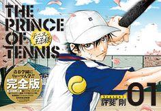 NEWS|新テニスの王子様 公式ウェブサイト