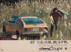 日産 チェリークーペ | Nissan Cherry Coupé - publ