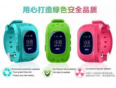 New HOT Smart watch Children Kid Wristwatch Q50 GSM GPRS GPS Locator Tracker Anti-Lost Smartwatch Child Guard for iOS Android. Shipping: Free Product Description: You can see the full description and more images of Smart watch Children Kid on aliexpress.com, you have to view aliexpress product by clicking the button above. If you have any