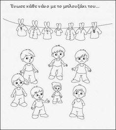 """ΚΑΙΡΟΣ ΓΙΑ ΠΑΡΑΜΥΘΙΑ: """"Η Χιονάτη και εφτά νάνοι""""(θεατρικό) Peanuts Comics, Snoopy, Fictional Characters, Fantasy Characters"""