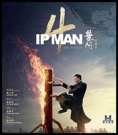 Ip Man 4 is set to be released in July in Hong Kong. It is the fourth (and last) of the Ip Man film series based on the life of the Wing Chun grandmaster of the same name and features Donnie Yen reprising the role.