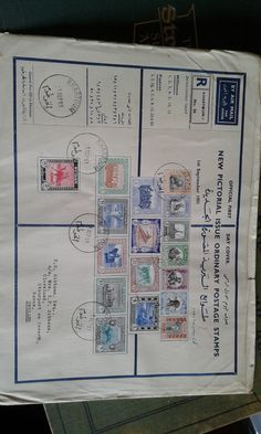 1951 First day of issue Sudan stamps, 17 in total by MarysCuriosityStore on Etsy Price Quote, One Day, Curiosity, Stamps, Store, Etsy, Seals, Larger, Postage Stamps