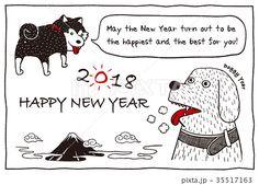 2018年 年賀状テンプレート「ヘタウマ犬」シリーズ #2018年賀状 #年賀状テンプレート #戌年年賀状 #2018 #戌年 #年賀状 #テンプレート
