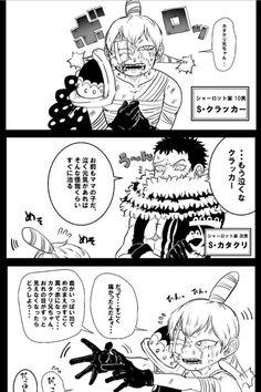 One Piece Big Mom, One Piece Ship, Big Mom Pirates, One Piece Fanart, Beautiful Men, Anime, Fan Art, Memes, Crushes