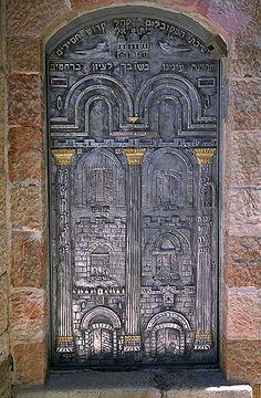 Kabalistic Synagogue door, Israel...