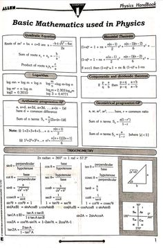 Physics Lessons, Learn Physics, Physics Concepts, Basic Physics, Physics Notes, Chemistry Lessons, Physics And Mathematics, Science Notes, Chemistry Basics