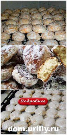 Russian Cakes, Russian Desserts, Russian Recipes, Cake Recipes, Dessert Recipes, Food Cravings, No Bake Desserts, Tapas, Food Porn