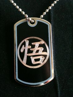 Dragon Ball Z Goku Symbol Dog Tag Necklace by ambersunset on Etsy