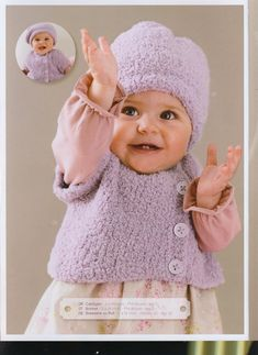 "Photo from album ""Phildar on Yandex. Knitting For Kids, Baby Knitting, Baby Wearing, Views Album, Crochet, Baby Kids, Creations, Albums, Yandex Disk"