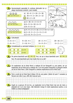 Tracing Worksheets, Preschool Worksheets, F1, Periodic Table, School, Math Resources, Periodic Table Chart, Periotic Table, Preschool Printables