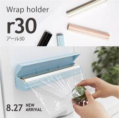 wrap holder r30.Original Item Usable Even When Attached