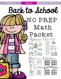A Back To School Math NO PREP packet that will keep your third graders engaged on day 1 in your classroom! This packet is just plain fun. Not only is it PACKED with second-grade common core math problems, it also gives students fun coloring, puzzles, and problem solving.