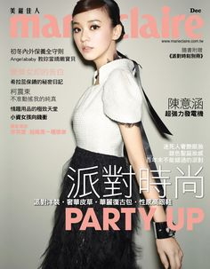 Ivy Chen Marie Claire