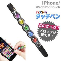 Pazdora- Puzzle and Dragons x Su-Pen Touch Pen for iPhone/iPad/iPod. Development of innovative pen with special four-fold structure and conductive fibers. I realized a kind rare and durable writing feeling. (It is not possible to replace the pen tip). Easy to hold It is light, pen holder of unique design POP. You can attach an earphone jack accessory pen holder rear. I can customize the style of your choice. (Some of them can not be installed successfully on the type.). Special Licensed...