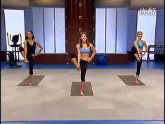 When I've mastered Jillian Michaels Wellness Fitness, Yoga Fitness, Health Fitness, Fit Board Workouts, Fun Workouts, Yoga Videos, Workout Videos, Jillian Michaels Yoga, Fitness Motivation