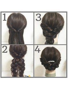 Красиво quick mom hairstyles hair, braided hairstyles и brai Edwardian Hairstyles, Mom Hairstyles, Braided Hairstyles Updo, Braided Updo, Braid Bun Updo, Wedding Hairstyles, Hair Arrange, Hair Trends, Hair Inspiration