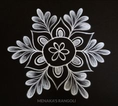 Easy And Simple Rangoli Designs Indian Rangoli Designs, Rangoli Designs Flower, Rangoli Designs Latest, Rangoli Border Designs, Small Rangoli Design, Rangoli Designs Images, Rangoli Designs With Dots, Beautiful Rangoli Designs, Mehndi Designs