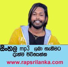 Pin On Sinhala Mp3 Songs