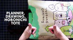 Planner / Hobonichi Tote Tour