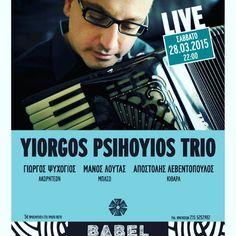 Aνασκόπηση στις εκδηλώσεις της ΒABEL που μας προσέφεραν χαρά και δημιουργία,  σε...αφίσες!  #BABEL #babelarcore #art #τεχνη #εκδηλώσεις #marousi #Live #jazz #psycogios