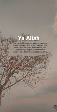 Islamic Quotes On Death, Islamic Love Quotes, Muslim Quotes, Religious Quotes, Pray Quotes, Quran Quotes Love, Words Quotes, Qoutes, Beautiful Quran Quotes