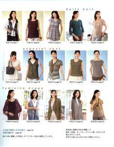 Photo from album on Yandex. Book Crafts, Craft Books, Japanese Books, Views Album, Feminine, Knitting, Yandex Disk, Beautiful, Om