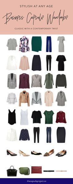 Business Capsule Wardrobe for All Ages - The Capsule Project