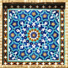 """Religious Tile pattern for mosque"" Islamic Motifs, Islamic Tiles, Islamic Art Pattern, Pattern Art, Tile Art, Mosaic Art, Mosaic Tiles, Pakistan Art, Persian Pattern"