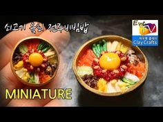 미니어쳐 전주 비빕밥 만들기 miniature korean traditional food bibimbap fimo - YouTube